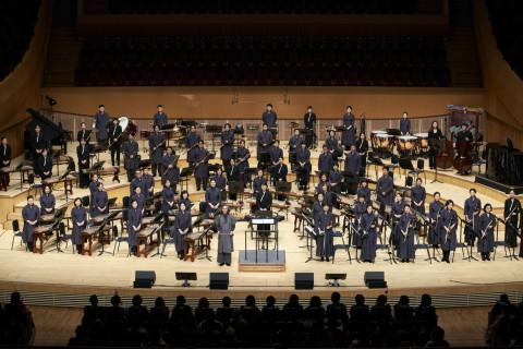 국립국악관현악단, 관현악 시리즈Ⅳ '2020 겨레의 노래뎐' 공연