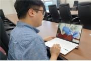 국립해양생물자원관, 해양수산용 LMO 안전관리 온라인 교육 실시