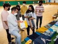 국립중앙청소년수련원, 어려운 지역청소년 돕기 플리마켓 운영