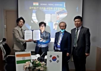 허쯔버그 경영컨설팅, 인도 엑스크리노와 상호 협력 MOU 체결