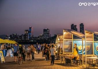 서울시, 한강 뚝섬유원지에서 '인서울마켓' 개최